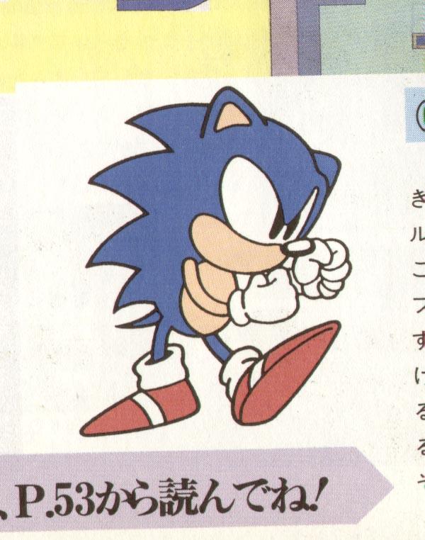 Sonic 2 Manual Art - Pg 16
