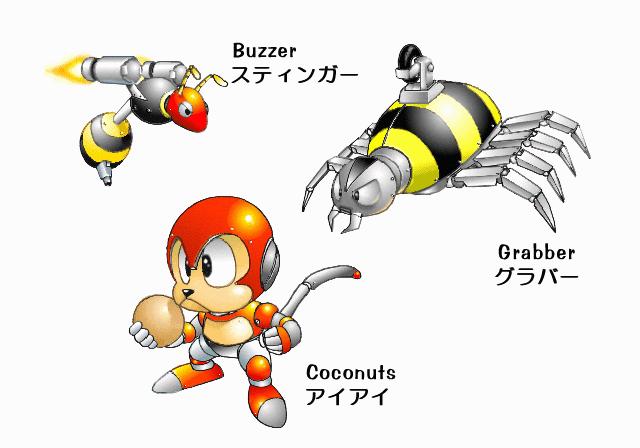 Sonic The Hedgehog 2 - Badniks #1