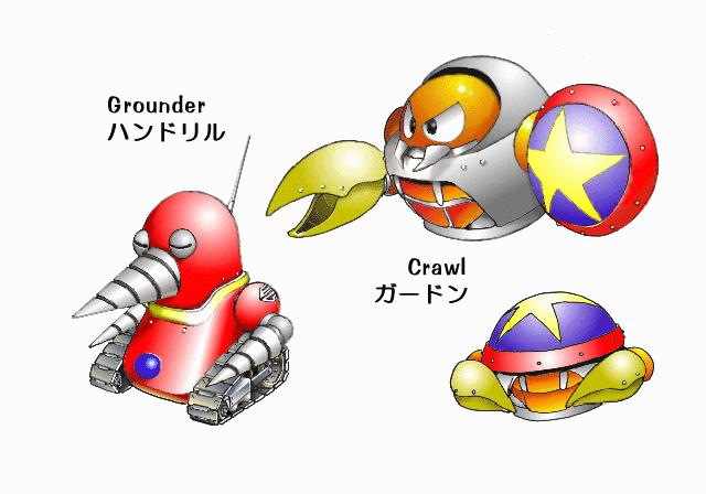Sonic The Hedgehog 2 - Badniks #3