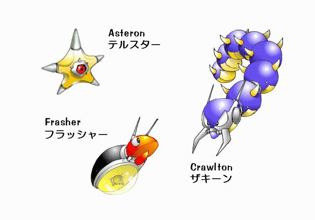 Sonic The Hedgehog 2 - Badniks #6