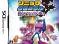 Sonic Chronicles - Packshot (Japan)