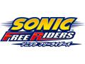 Sonic Free Riders - Logo (Japanese)