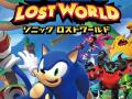 lost_world_wiiu_jp
