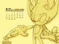 Super Sonic #3