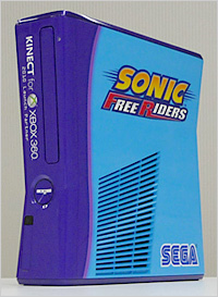 Sonic Free Riders 360 Console (2)