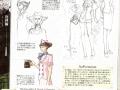 Complete Guide - p174