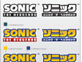 Sonic Classic Collection - Logo Colouration