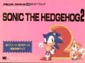 Sonic 2 Manual Art - Pg 00