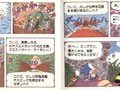 Sonic 2 Manual Art - Pg 03