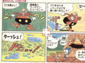 Sonic 2 Manual Art - Pg 08