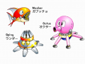 Sonic The Hedgehog 2 - Badniks #2