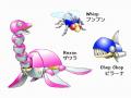 Sonic The Hedgehog 2 - Badniks #4