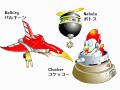 Sonic The Hedgehog 2 - Badniks #8