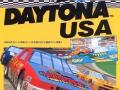 Daytona USA - Advert (JP)