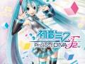 Hatsune Miku Project Diva F 2nd - PS3 Packshot (Japan)