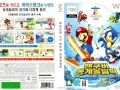 Mario & Sonic At The Olympic Winter Games - Wii Packshot (Korea)