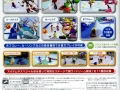 Mario & Sonic At The Olympic Winter Games - Wii Pack Rear (Japan)