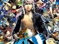 Persona 4 Arena Ultimax - 360 Packshot (UK)