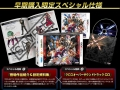 Project X Zone - First Print Special Edition