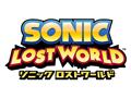 Sonic Lost World - Logo (Japanese)