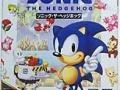 Sonic The Hedgehog - Game Gear Packshot - Front (Japan Version 2)