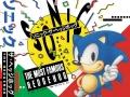 Sonic The Hedgehog - Mega Drive Packshot (Japan)