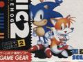 Sonic The Hedgehog 2 - Game Gear Boxart (JApan)
