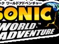 Sonic World Adventure - Logo (Japan)