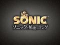 Sonic & The Secret Rings - Logo #1 (Japan)