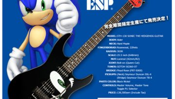 Sonic X ESP Jun Guitar