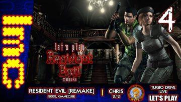 TDL Let's Play Resident Evil REmake – Chris Part 2: Once Again Mode