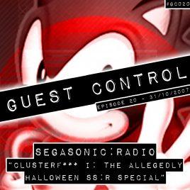 Guest-Control-020