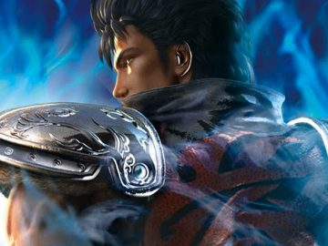 Fist Of The North Star – Ken's Rage