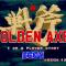 Golden Axe – Title Screen